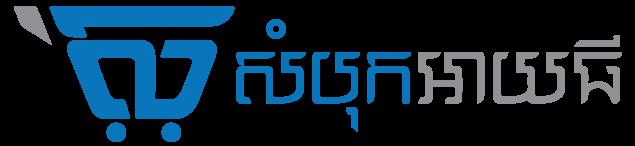 Logo Sombok IT